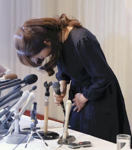 日本干细胞研究科学家小保方晴子公开道歉