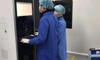 驰援疫情!华大智造超高通量测序系统DNBSEQ-T7助力武汉新型冠状病毒肺炎疑似患者快速诊断