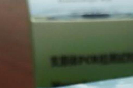 支原体污染PCR检测试剂盒-支原体通用PCR检测试剂盒