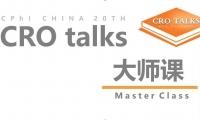 【重磅会议】CRO talks大师课12月沪上开讲,课程抢先看!