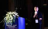 中国国际骨科•智能医疗产业投资滨海峰会2017