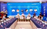 中国生物医药关键技术创新地图首发!火石创造引领构筑数字化产业生态