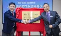 中国首家:安捷伦-百拓色谱耗材供应商自动化仓库落地苏州