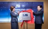 牛津大学首家海外物理学和工程学研究中心在苏州工业园区正式揭牌