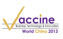 2013中国国际疫苗高峰论坛