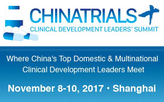 第十届CHINATRIALS峰会