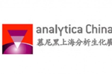 滨松参展慕尼黑上海分析生化展,将发布最新质谱用探测器技术
