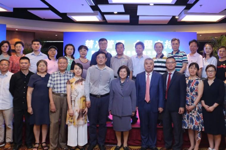 首届中国癌症患者康复支持大会在京召开,靶向食品亮相引关注