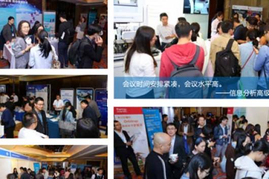 深入精准医学、大数据,P4 China第三届国际精准医疗大会2018升级版