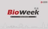 BioWeek一周资讯回顾:首个!Nature:冷冻电镜解析痴呆蛋白高清结构