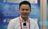 周戅:光谷生物医药产业园总经理专访