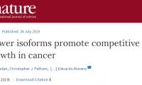 Nature:新方法!阻击癌细胞猎杀健康组织