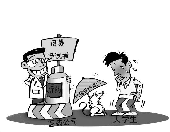 中国正成为全球试药场