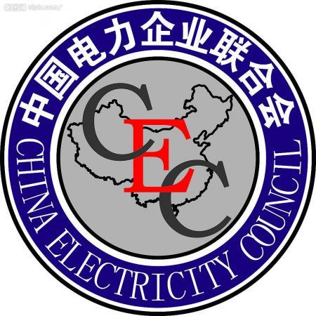 煤电发电塔 图标