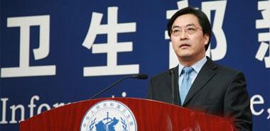 2009中国卫生十大新闻――卫生部新闻发布会发布