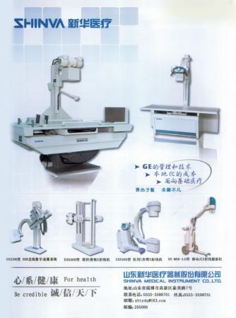 2010年度制药工业十佳品牌排行榜