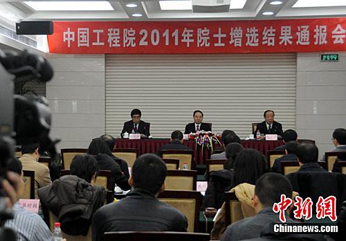 中国工程院院士增选结果公布,医药卫生学部新增7名