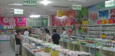 中国药企打入国际主流市场应专利先行