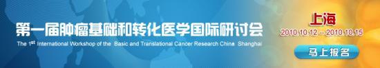 Cancer Res.:改善胰腺癌疗效新法