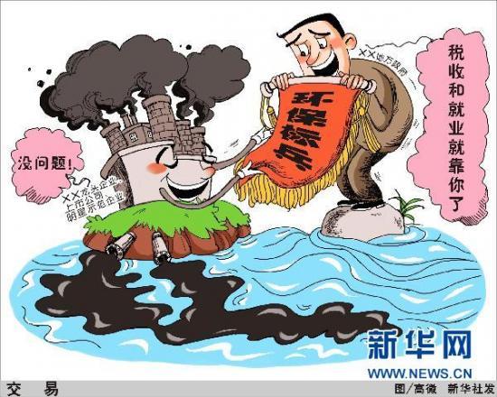 广东紫金违规排污事件血铅超标者升至70人