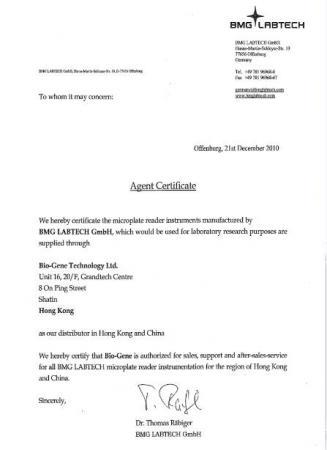 伯齐公司获得德国BMG多功能酶标仪中国代理授权
