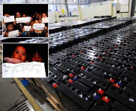 环保部:加强铅污染防治 建重金属污染终身追责制