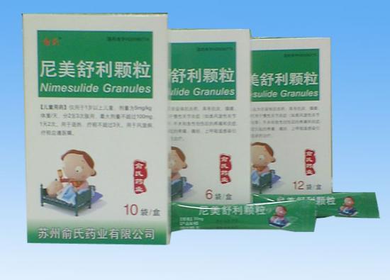 尼美舒利12岁以下儿童禁用 康芝药业备受影响