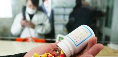 国家药监局将取消'双跨'品种引企业担忧