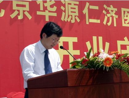 原上药集团总裁吴建文受审  审案金额超5000万