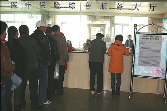 """新农合报销+政府救助 患病居民有了""""双保险"""""""