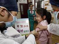 北京:200万人接甲流疫苗