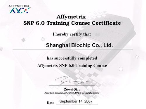 上海生物芯片公司通过AffymetrixSNP 6.0芯片技术培训
