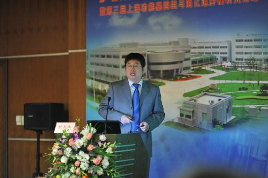 海尔积极参与筹建中国组织生物样本库标准化体系