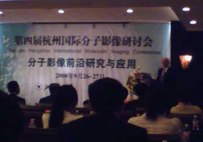 """冷泉港(龙脉得)参展""""杭州国际分子影像研讨会"""""""