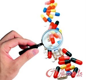 中国六家医药协会联合倡议:不以低于成本价竞标