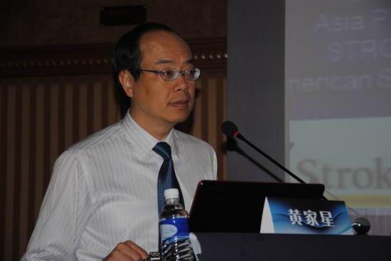 香港科学家破解华人中风率较高之谜