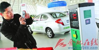 """合肥:新能源汽车迎来""""春天"""""""